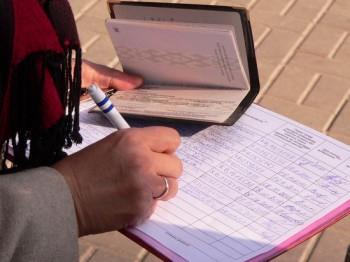 Нужны люди на сбор подписей  - 19_vibor_2010_2.jpg