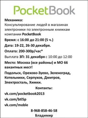 Работа для студентов, Область  - 3OR6VEFo0sE.jpg